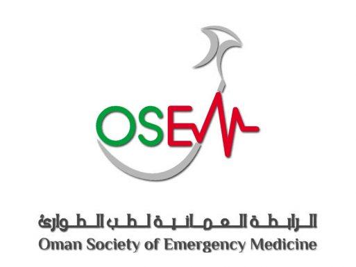 Oman Society of Emergency Medicine